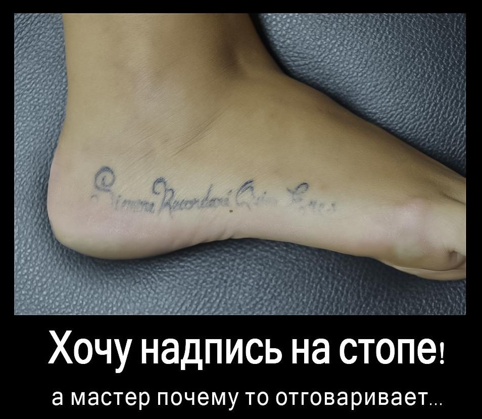 Мехенди Татуировка резус крови 108
